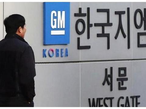韩国最大车企倒闭,韩媒竟说是中国的错,要求担责?网友:谢谢夸