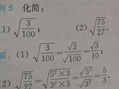 八年数学下册二次根式的乘除网课听不懂,看一线教师分解重难点