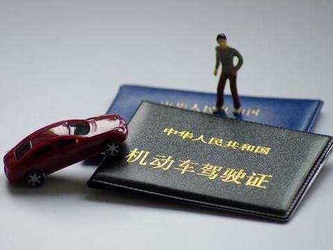 打算考驾照的看看,考驾照有什么技巧吗?这篇文章来给你答案!