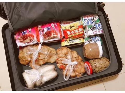 一个晋城人到北京的行李箱! 纯晋城人,没错了。[赞]