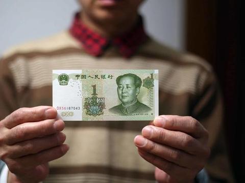 单张纸币不值钱,99版一元特殊号码纸币你有吗