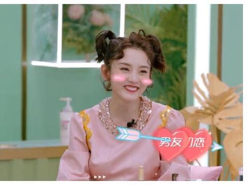 宋祖儿上节目,自曝肖战是搭档理想型,谁注意到她的老公理想型?