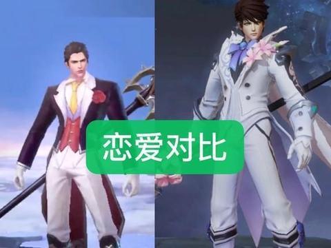 王者荣耀:赵云双服皮肤对比,国际服原皮很好看,但国服更酷炫