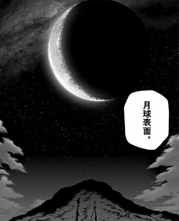 石纪元新篇章:身处石器时代也能上月球?石化装置揭开神秘面纱