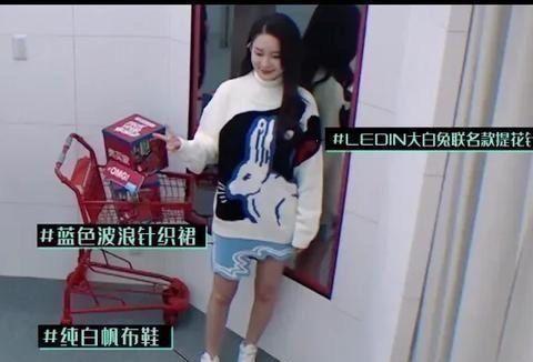 baby吴亦凡给李沁搭配衣服,离开造型师的真实衣品简直时尚灾难