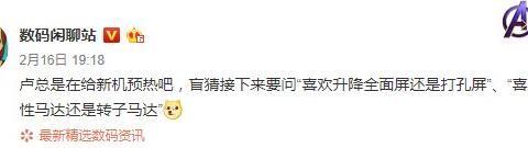 卢伟冰微博连续投票,红米K30 PRO提前预热,性能强大不输小米10
