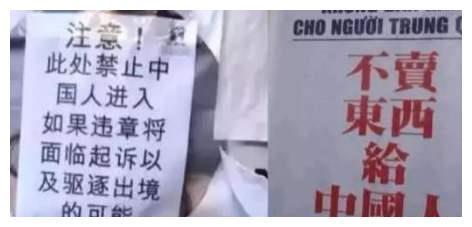 国内两大支柱产业全靠中国市场,却点名不喜欢中国游客,如今后悔