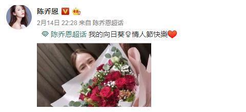 40岁陈乔恩和男友甜蜜过节,捧大束玫瑰花笑容灿烂,幸福感十足