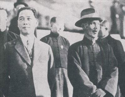 抗日战争结束,汪精卫伪国民政府,在解散前一天发生了什么事情