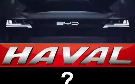 「中系车」名片级品牌:长城汽车&比亚迪汽车