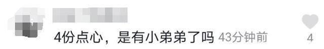 王诗龄画小猫吃甜点栩栩如生 网友:四份点心,是有小弟弟了吗?