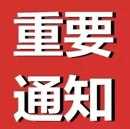 """""""楼市春天""""来了!衡阳出台""""衡十七条"""",""""实力""""普惠购房者、开发商!"""