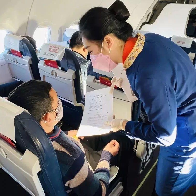 乘坐国内航班要出具健康证明吗?成都机场:目前不需要
