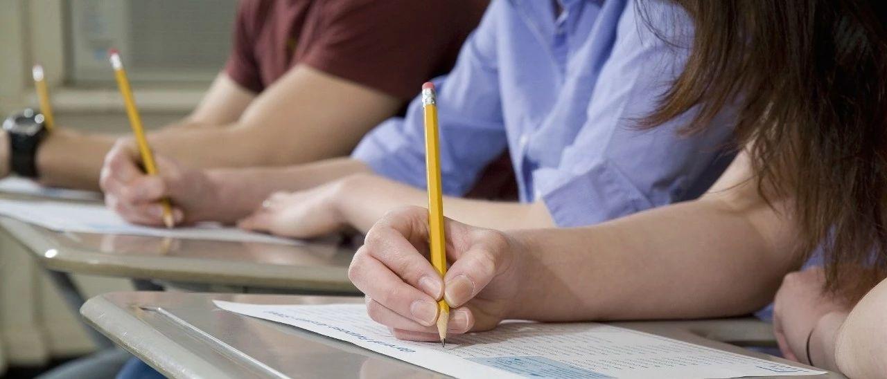 贵州推迟2020年部分考试招生相关工作