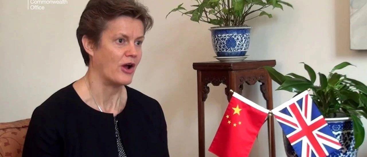 英国驻华大使再发声!未计划限制中国公民入境!将尽快恢复在中国的签证业务