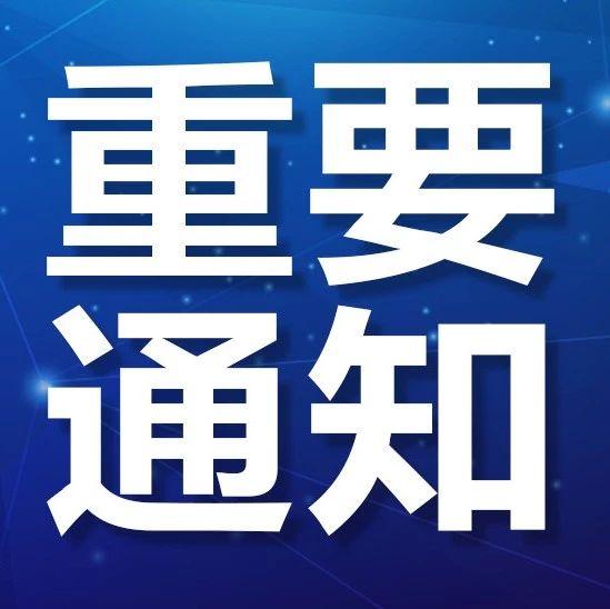 赣州章贡区餐饮、食品等商业网点复工营业指南来了