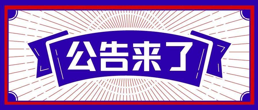 补贴7.2万!榆林县区民企招聘