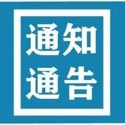 """今天起,全市零售药店暂停销售""""退烧药""""""""止咳药""""""""抗病毒药"""""""