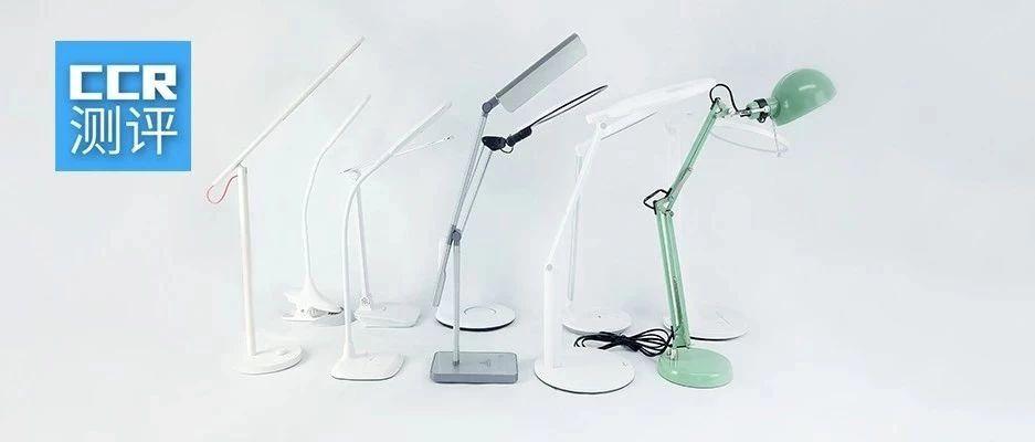 """10款台灯对比测评:小米、宜家表现一般,飞利浦、欧普照明""""虚标"""""""