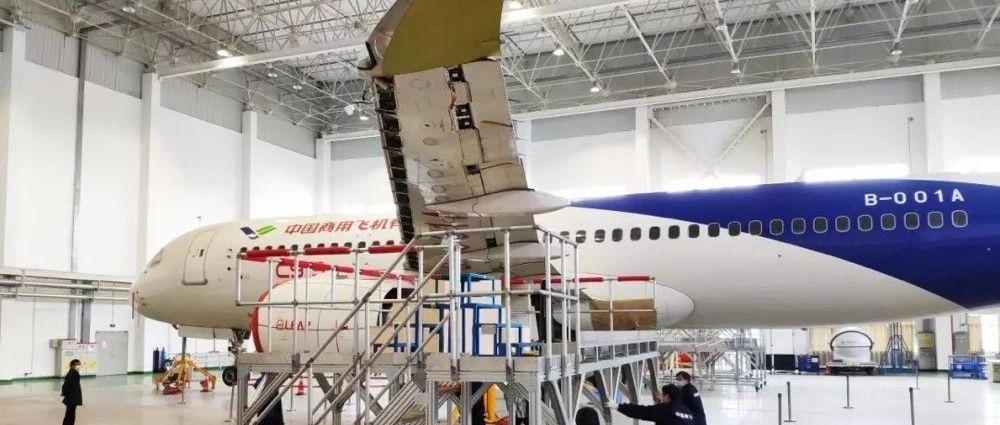 夜话丨GE回应美国断供C919发动机;这家航司/机场1月客运量下滑最大