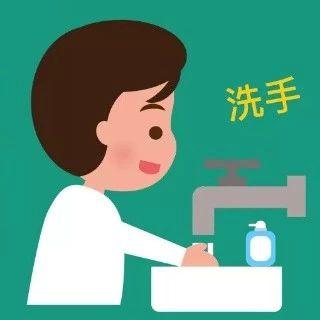 【创文小课堂】(64)|中小学及托幼机构如何防控新冠肺炎?