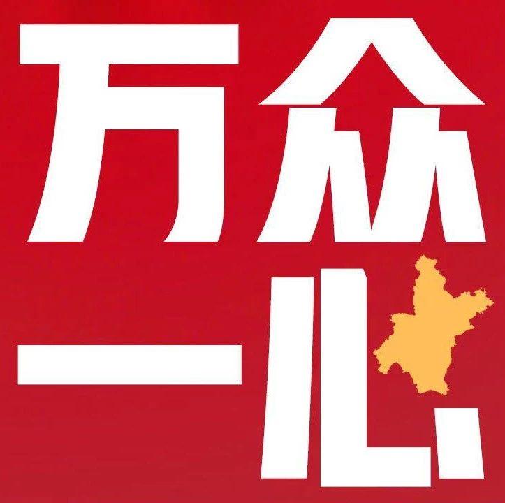 公益   武汉市新冠肺炎疫情防控指挥部发放捐赠物资公示(2月15日)