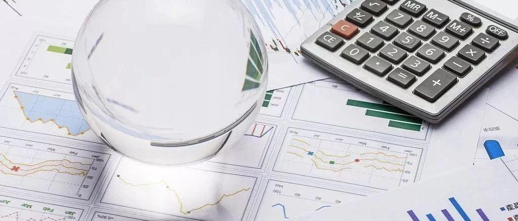 中债资信ABS估值定价日报-20200217