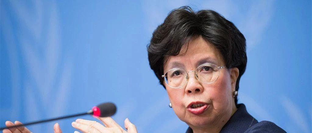 陈冯富珍:防控疫情需全球协作 ,任何一个国家都不可能置身事外