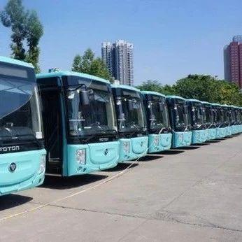 扩散!赣州市中心城区部分公交车恢复运营