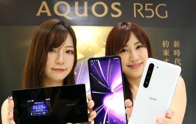 夏普公司推出全新AquosR5G智能手机