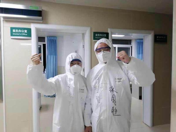 信阳市第五人民医院张国胜:芳华绽放在抗疫一线