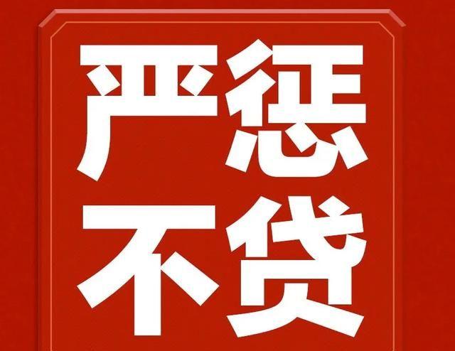 【#武汉通报4起防疫违纪问题#问责多人】