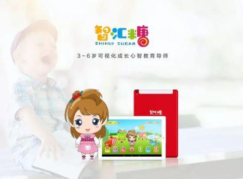 智汇糖填补中国传统文化儿童启蒙教育空白