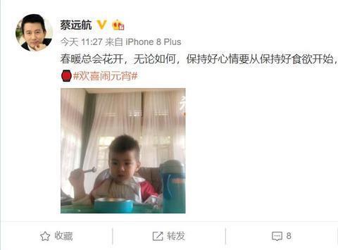 孙茜老公晒儿子吃饭照片,脸蛋圆鼓鼓萌翻网友,和爸爸像复制粘贴