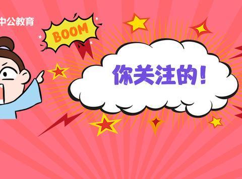 2020招商银行温州分行春季校园招聘公告