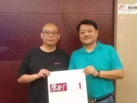 作为一个专业主持人,刘欣然的业务功底真的值得怀疑!