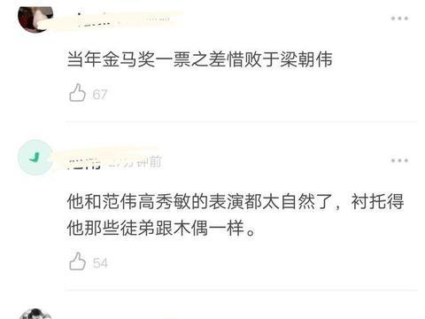 重温刘老根,发现赵本山演技好灵,当年金马奖一票之差败给梁朝伟