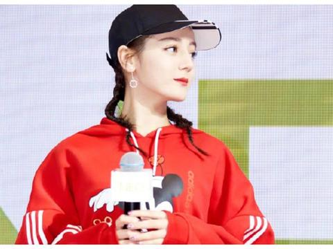 2020金鹰女神投票新鲜出炉,杨幂杨颖位列前三,而她稳居第一