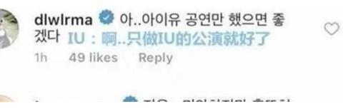 「韩流日报 关键词」:泰妍怼IU?丁海寅、《寄生虫》中藏美男