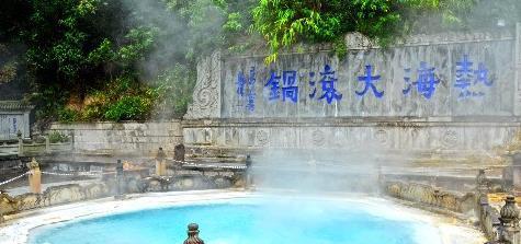 """云南最奇特的温泉,100度沸水常年不断,喝了温泉水还能""""助孕"""""""