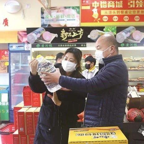 滨州中裕食品有限公司成为全国疫情防控重点保障企业