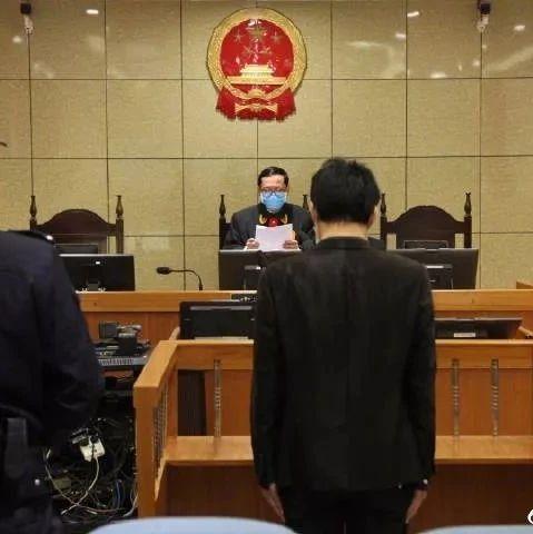 一件口罩诈骗5000元!云南首例涉疫情刑案宣判 被告获刑拘役五个月