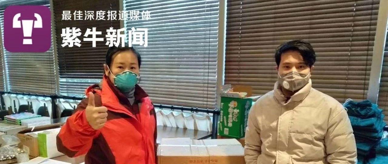 【紫牛头条】江苏援汉医疗队急需208双凉拖!宁汉两地志愿者联手在武汉半天凑齐