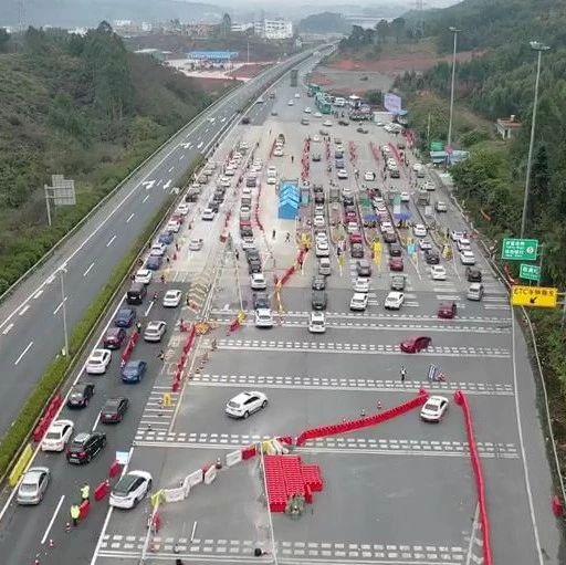 两广警方携手防疫,30余万辆车顺利返粤复工!