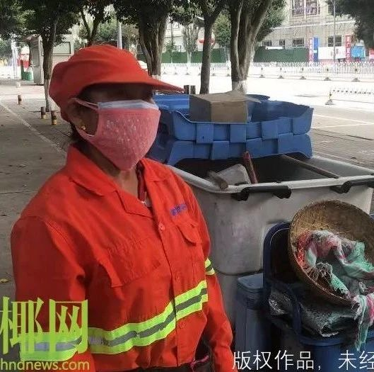 【防疫众生相】海口环卫女工:病毒谁都怕,但我有责任保证这条街的干净卫生!