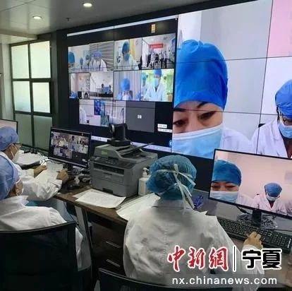 新闻丨银川市积极发挥「互联网+医疗健康」优势 助力抗击疫情