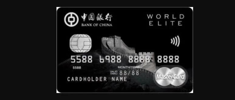 外币单标卡境内可刷的窗口近了