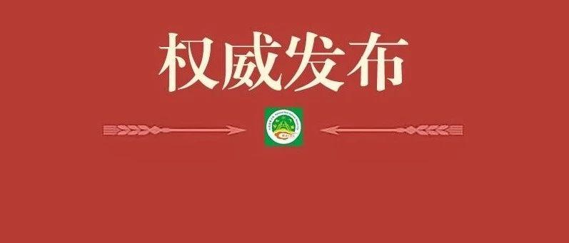 贵阳小区继续封闭管理!商业综合体、百货商场等可恢复营业