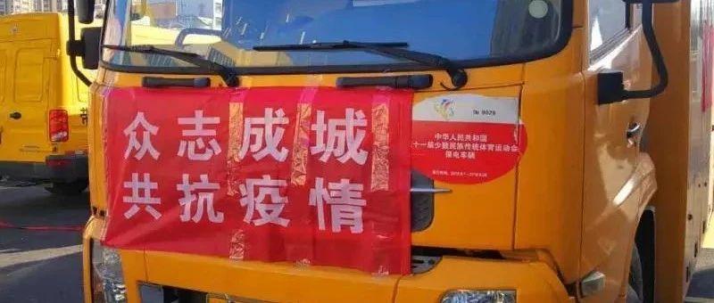 国网河南南阳供电:500千瓦发电车紧急驰援赴鄂抗疫