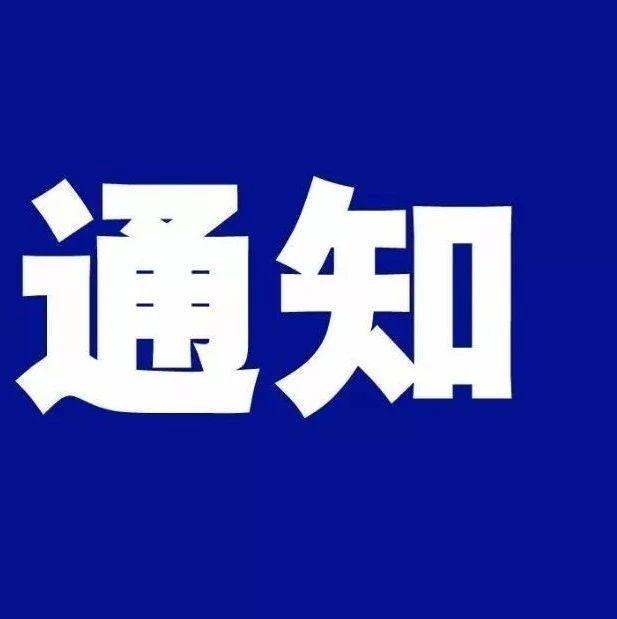 注意!广西2020年普通高考外语口试推迟举行